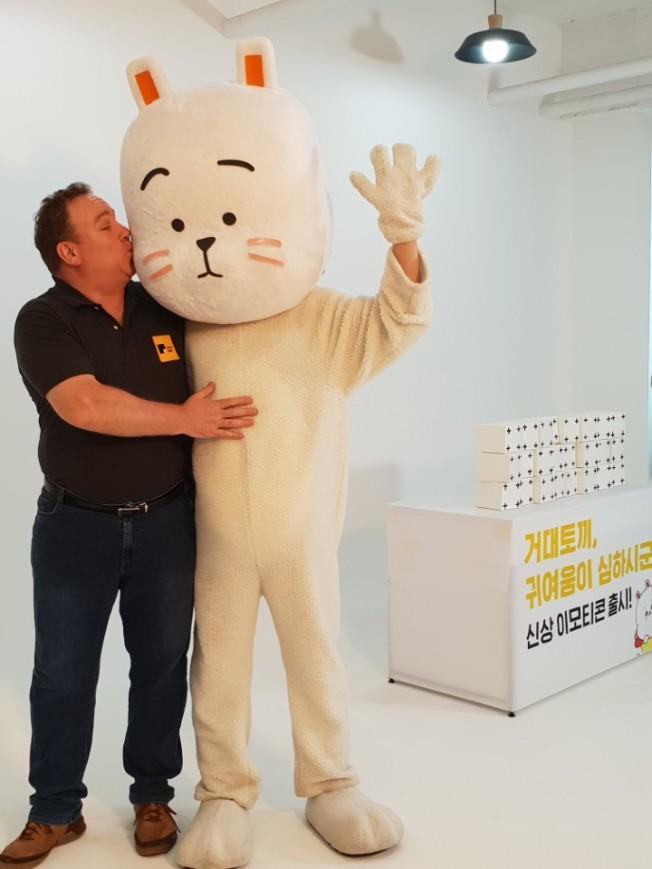 Kissing Giant Rabbit